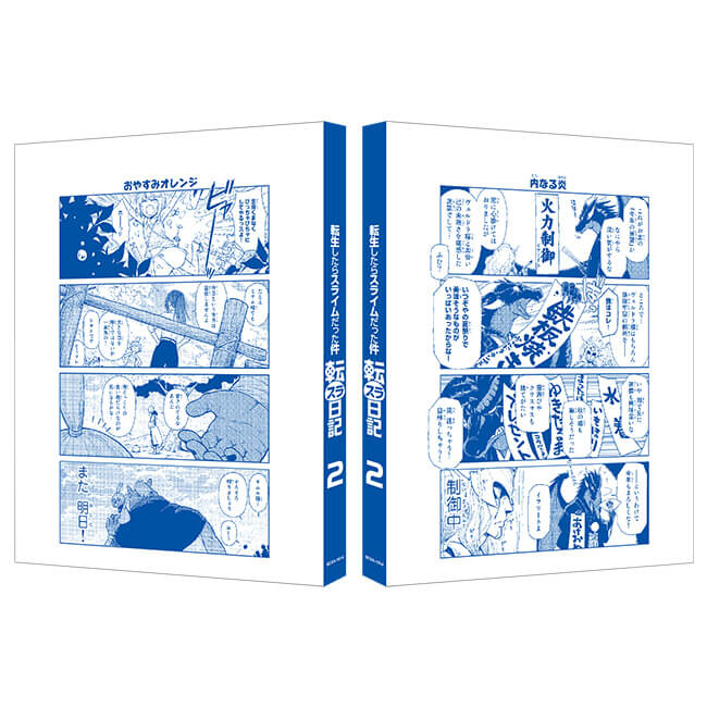 漫画原作柴描き下ろしデジジャケット  (両面描き下ろし)