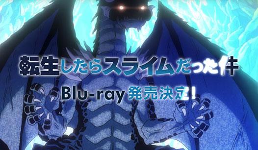 Blu-ray告知CM第1弾