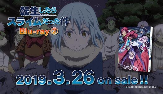 Blu-ray第2巻告知CM
